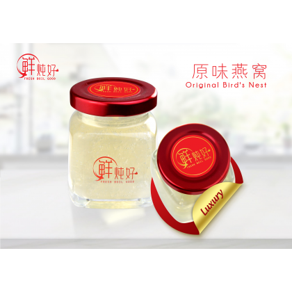 豪华原味鲜炖燕窝 Luxury Original Fresh Boiled Bird's Nest 4.0g干燕窝Dry B/Nest, 70ML X6 BTL
