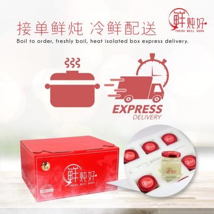 豪华原味鲜炖燕窝 Luxury Original Fresh Boiled Bird's Nest 4.0g干燕窝Dry B/Nest, 70ML X6 BTL