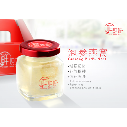 经典泡参鲜炖燕窝Classic American Ginseng Fresh Boiled Bird's Nest 2.5g干燕窝Dry B/Nest 70MLx6BTL